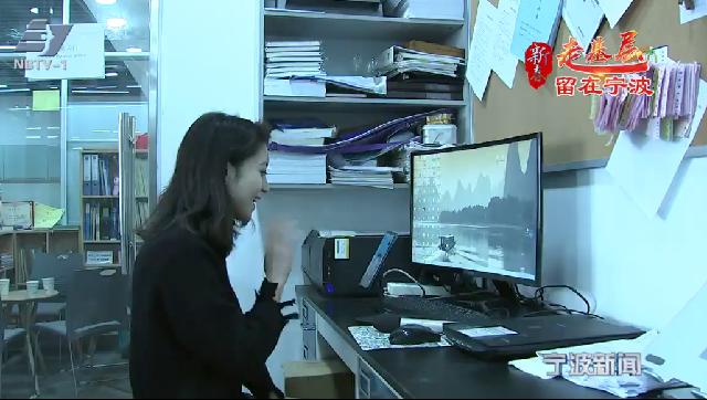 新春走基层·留在宁波丨张曼:一千条鲳鱼陪我过年