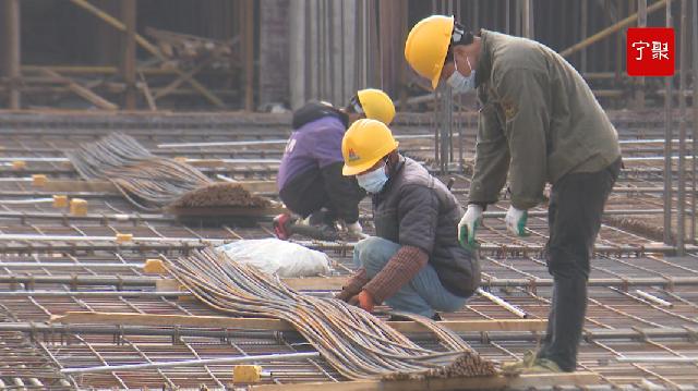 项目上守岁 工地里过年 外来建筑工人留甬坚守一线