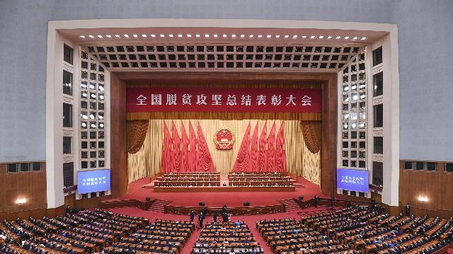 全国表彰!宁波7名个人、2个集体获全国脱贫攻坚先进荣誉