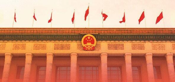好网民看两会|未来15年,中国要实现这些目标