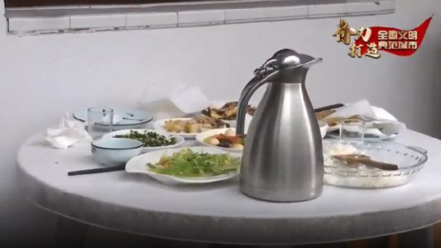 奋力打造全国文明典范城市 宁波开展餐饮文明专项检查