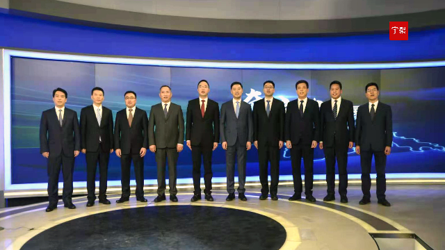 宁聚独家丨齐亮相!宁波10个区县(市)主要领导同框,齐奋进,气象新!