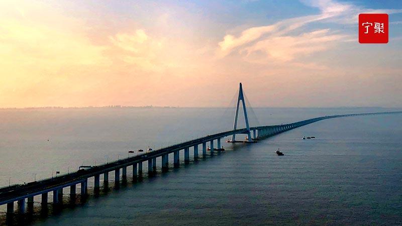 宁聚独家视频丨加快建设现代化滨海大都市,宁波正奋进!