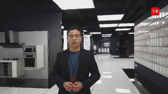 看见新气象丨方太产品工程师王紫军:精心研发 打造产业核心竞争力