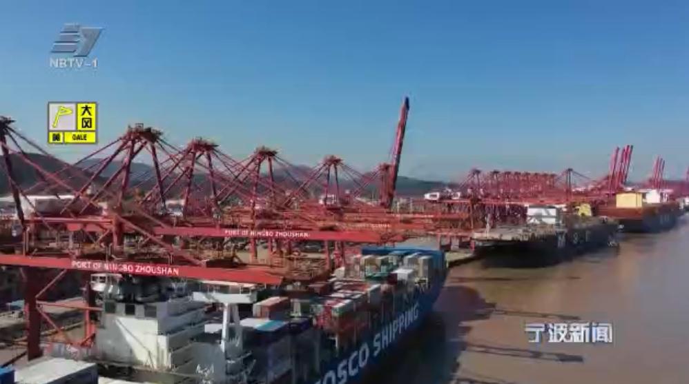 宁波海关:推进无纸化通关模式 优化口岸营商环境