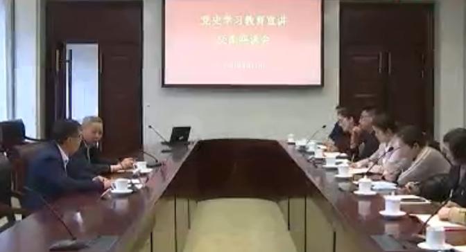 学党史 悟思想 办实事 开新局 党史学习教育省委宣讲团成员与宁波8090青年宣讲员等互动交流