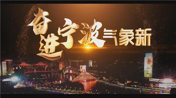奋进宁波气象新|江北精品线路:灵山慈水生态休闲带