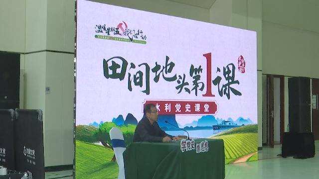 """田间地头话党史 江北创新实景课堂让党史学习教育走""""新""""更有心"""