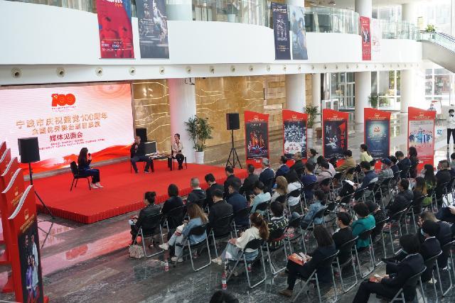 庆祝建党100周年 全国优秀舞台剧目将在宁波展演