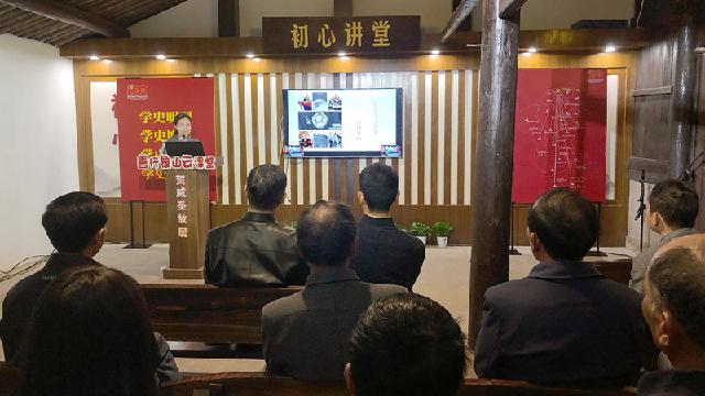 """象山万名农村党员""""云课堂""""上学党史"""