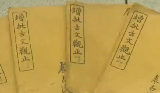 """奉化:红色文物""""活""""起来 党史教育入人心"""