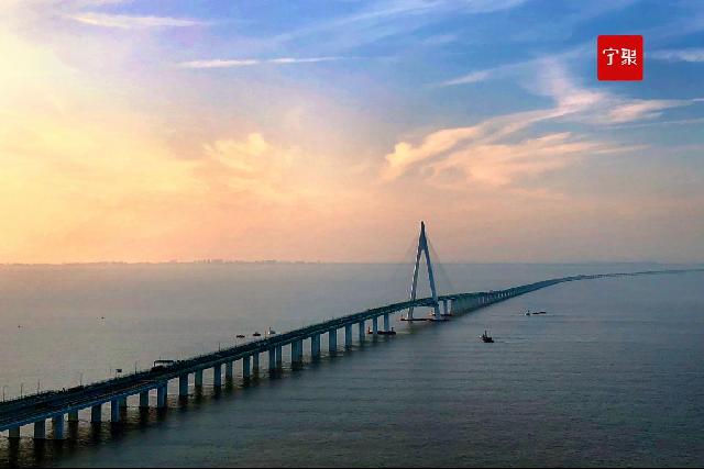 """杭州湾跨海大桥南岸 迎天下宾朋奔赴""""诗和远方""""丨沿着高速看宁波"""