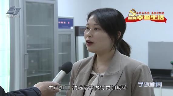 """奋斗百年路 启航新征程 点亮幸福生活丨王婉婷:幸福的""""种子""""在我手心"""