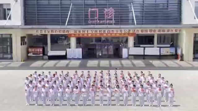 """象山""""白衣天使""""红歌快闪献礼建党百年"""