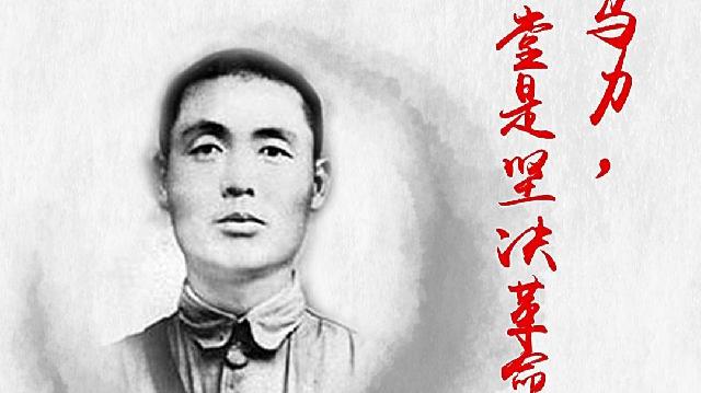 董振堂:坚决革命的同志