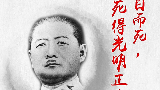 """吉鸿昌:""""我为抗日而死"""""""