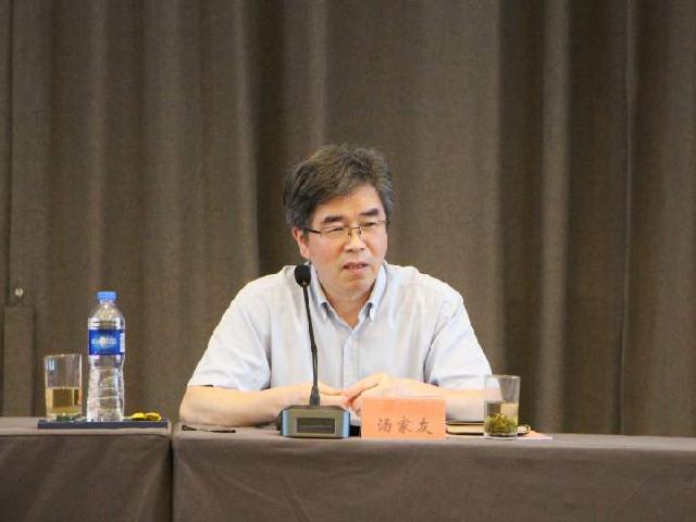 省农业农村厅副厅长唐冬寿:数字化是推动共同富裕的利器