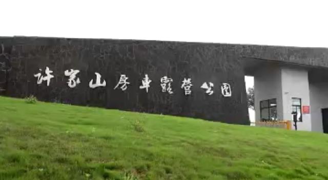 奋进宁波气象新|宁海精品线路:大美南湾风景北线
