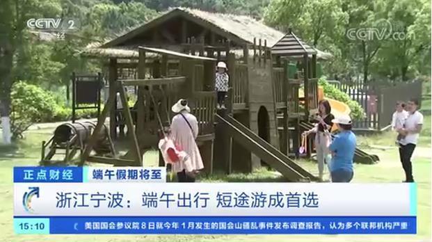 央视关注宁波端午假期出行:短途游成首选,红色旅游景点受青睐