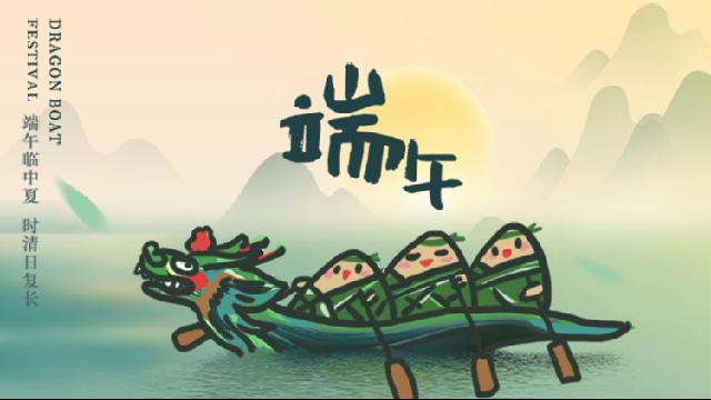 """宁聚长图   端午:这些事很""""粽""""要!"""