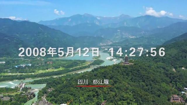 百炼成钢:中国共产党的100年丨第六十六集:万众一心