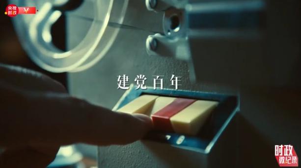 """独家视频丨致敬百年!""""七一勋章""""获得者深情共唱《没有共产党就没有新中国》"""