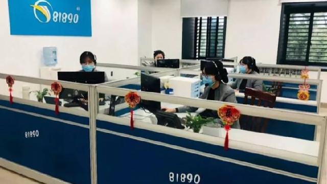 """全国""""两优一先""""风采丨宁波81890求助服务中心党支部:拨一拨就灵"""