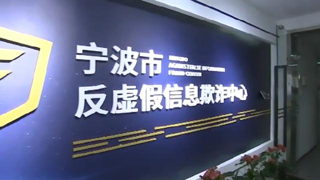 平安宁波|暑假期间刷单类诈骗高发 学生群体被骗人数上升