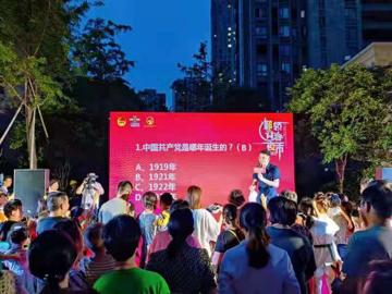 """鄞州青春夜市开启""""红色学习""""新形式"""