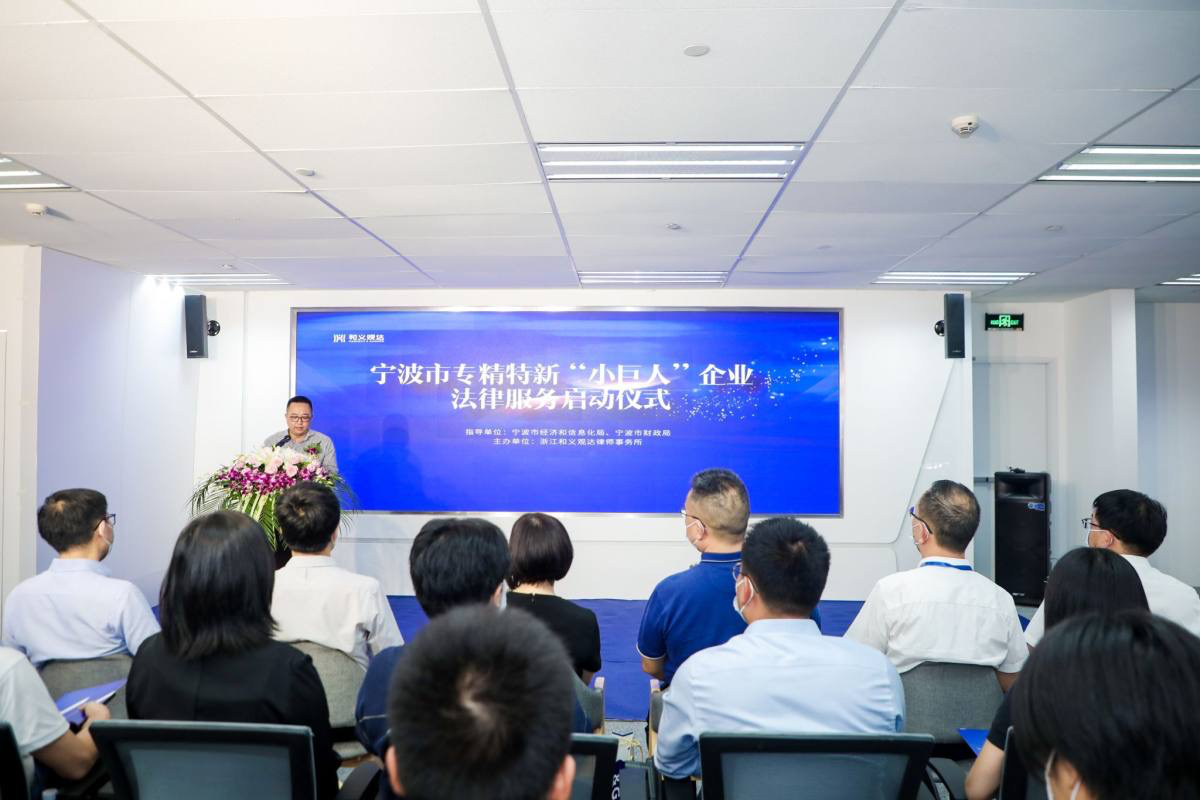 """护航专精特新""""小巨人""""企业 十家公共服务示范平台今天上线"""