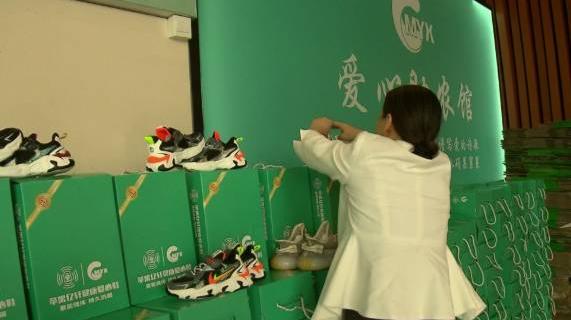 宁波爱心企业情系凉山 新学期向布拖850余名孩子赠鞋书