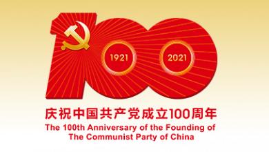 联播+|跟着习近平学党史——中国共产党为什么能