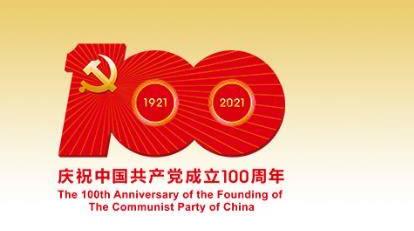 联播+丨跟着习近平学党史——马克思主义为什么行