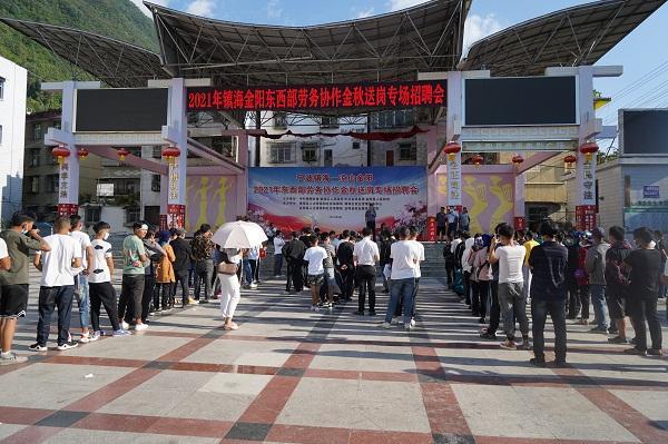 宁波镇海:精准送岗、贴心稳岗 助力凉山金阳劳动力就业增收