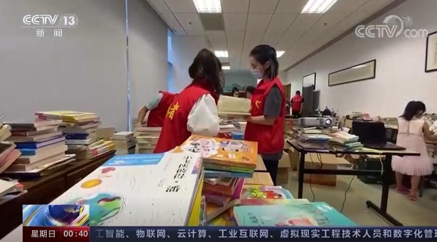 央视点赞:宁波爱心市民为四川凉山捐赠四万多册书籍