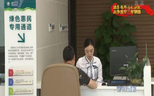 """服务争效丨鄞州供电公司:""""客户不用跑""""是我们最好的服务"""