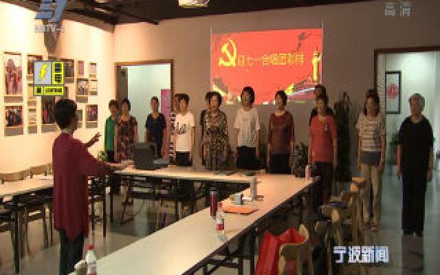 """初心之旅丨北岸6C联盟:打造""""最潮""""党支部"""
