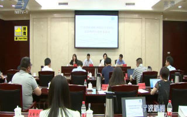 宁波国家保险创新综试区两周年:创新+产业 保险高地逐渐显现