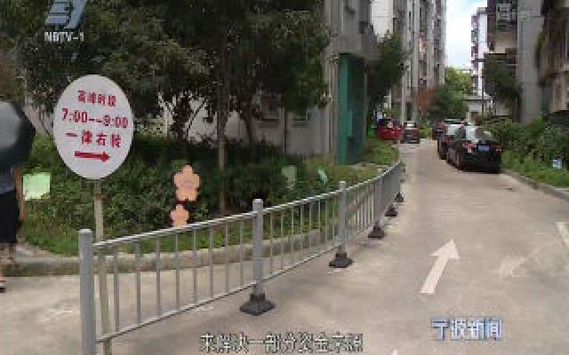 """明东社区:""""倒三分之一""""模式唤醒""""住房养老金"""""""