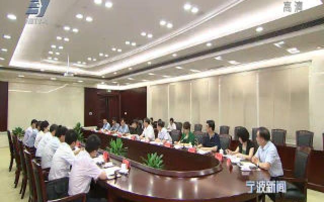 宁波建设全球高端创新人才攫取平台 市政协开展重点提案办理协商交流