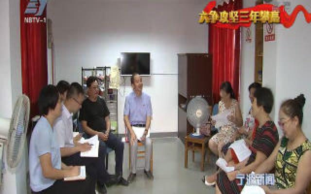 城乡争优再向前:市住建委回应北京游客来信