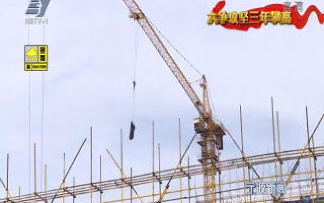 项目争速丨打造宁波城市生活生态地标 东部新城门户区南区建设全面推进