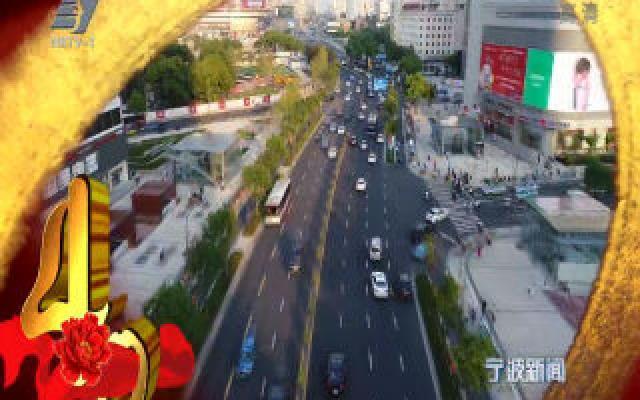 宁波改革开放40年印迹·事件:宁波首个国家级开发区获批