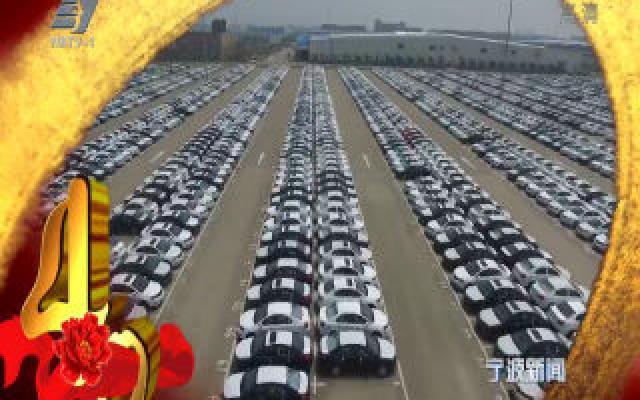宁波改革开放40年印迹·人物:李书福:中国汽车工业崛起践行者
