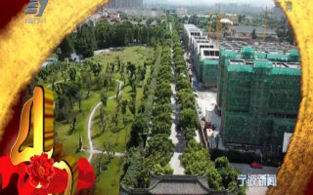 (宁波改革开放40年印迹·人物)二十八:吴祖楣:湾底致富路上的领头羊
