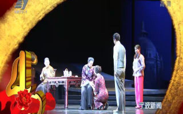宁波改革开放40年印迹·人物:邹建红:树立宁波演艺舞台全国影响力