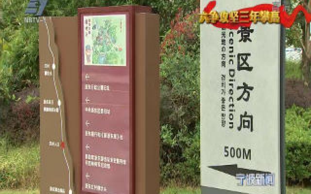 (城乡争优)四好农村路:打造美丽经济交通走廊 助推乡村振兴