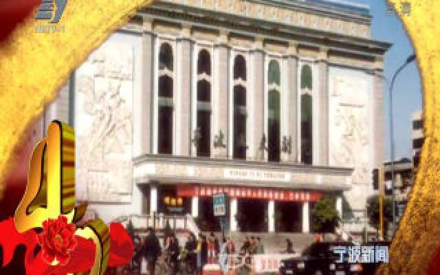 """宁波改革开放40年印迹·人物:邵逸夫:""""影业之王""""与慈善名家"""