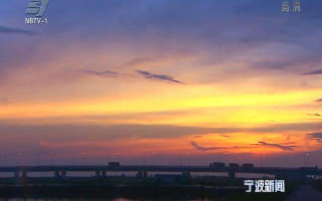 宁波杭州湾新区:在奔跑中实现梦想