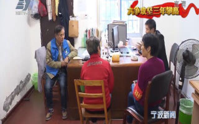 """(城乡争优 蝶变样本)江北:党建引领 """"红管家""""助力老小区整治"""